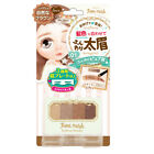 Lucky Trendy Japan Fuwa Marsh Eyebrow Powder Palette - match hair color