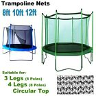 plum trampoline net 10ft