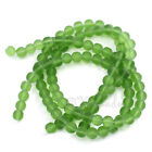 Green Wholesale Round 8mm Frosted Glass Beads G4318 - 50, 100 Or 200PCs