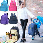 Baby Diaper Nappy Changing Backpack Rucksack Mummy Outdoor Pack Large Capacity