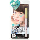 BCL Japan Lovetulle Secret Gel Liner Eyeliner Pencil NEW -  by ar model