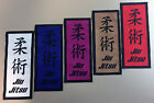 BJJ Belt Rank Brazilian Jiu Jitsu Patches White, Blue, Purple, Brown, Black Pink