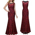 Women Vintage Evening Party Wedding Bridesmaid Full Lace Long Fishtail Dress