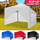 NEW 3x4.5m Outdoor Gazebo - Folding Marquee Tent Canopy Pop Up Party