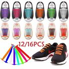 Easy NoTie Elastic Shoe Lace Silicone Trainers Shoes Shoelaces
