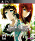 Steins Gate PlayStation 3 PS 3 Time Travel Science