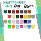 US Heat Transfer Vinyl CUTTER CUTTING 15