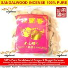 Sandalwood Incense Buddhist Taoist Zen Prayer Meditate Aroma Spa Relax Wellness
