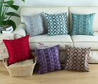 2PCS Square Pillow Cushion Covers Throw Shell Two-tone Chain Embroidery 45X45cm