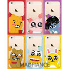 KAKAO FRIENDS POP FLOWER Case Cover Protector For iPhone 6/6S/6Plus/6Splus