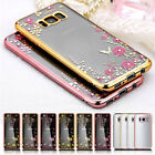 Rose Gold Shockproof Gel Bling Case Bumper Cover for Samsung Galaxy A5 A3 (2017)