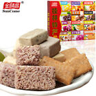 Chinese Food Snack Sun Come【金顺昌 零食大礼包450g/盒 12口味】Snack Gift Package华人特色零食 廣西特產手信