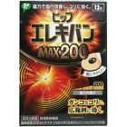 JAPAN PIP ELEKIBAN 200 BODY STIFFNESS/PAIN ALLEVIATE MAGNETIC PATCH HEALTH CARE