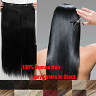 """Full Head Set Hair Extensions One Piece Clip In Human Hair Extensions 22"""" 100g"""