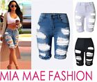 WOMENS LADIES RIPPED JEANS SHORTS SLIM STRETCH  SUMMER FASHION SIZE 8 - 18 UK