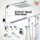 "Sqaure 8/10/12"" Over Shower Head Handheld Spay Mixer Twin Tap Diverter Spout Set"