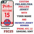 Philadelphia Phillies Baseball Jersey Phone Case personalized for Samsung etc