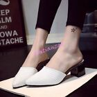 Womens Mid Block Heel Pointy Toe Party Leisure Slippers Shoes Slip On Mules 2017