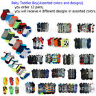 Newborn Baby Toddler Boy Assorted colors Ankle Socks Wholesale Lot 0-12 2-3 4-6