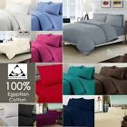 100% EGYPTIAN COTTON 200 THREAD COUNT DUVET COVER SET, FITTED,FLAT SHEET BEDDING