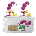 Hot 6L/12L Sphagnum Moss Moisturizing Fertilizer For Phalaenopsis Orchid