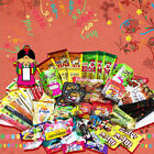 NEW Korean Snacks Gift BOX Variety 10 to 100 Coffee Candy Tea Asian Snacks foods