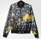 Adidas Originals Consortium X Pharrell Williams PW Blouson Jacket AZ4655 S - XL