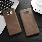 Frosted Leather Hard Back Cover Case For Samsung Galaxy S8 PLUS
