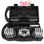 Weight Dumbbell Set 33/44LB Adjustable Cap Gym Barbell Plates Body Workout US