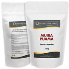 MUIRA PUAMA - 10:1 Extract Powder - Strength & Quality