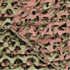 Camo Unlimited Camosystems Basic Series MilitaryCamouflage Materials - 177911