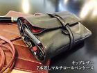 NAGASAWA Original Leather Multi Roll Pen Case for 7 pcs Holder Storage Bag Japan