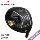 【HEAD ONLY】KAMUI WORKS GOLF JAPAN KM-300 LOW REPULSION DRIVER 2018c Model