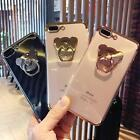 For iPhone X / Samsung Note 8 S8 Luxury Chrome Soft Case Cover & Bear Ring Stand