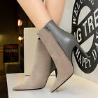 Simple Suede+PU High Heels Point Toe Solid Short Boots Lady Fashion Zipper Boots