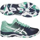 NEW 2018 RELEASE ASICS GEL NETBURNER SUPER 8 - ALL SIZES