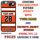 Custom Philadelphia Flyers Personalized Jersey Phone Case for iPhone Samsung LG