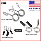 Barbell Bar Clamps Clips Dumbbell Bar Collars Weight Spring Locks 1