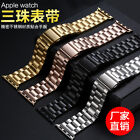Stainless Steel Strap Watch Band Clasp For Apple Watch Series 1-3 iWatch 38/42mm