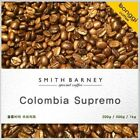 COLOMBIA SUREMO SMITH BARNEY Unique Coffee Beans For Granding 200g 500g 1kg _Ci