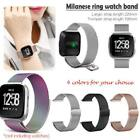 For Fitbit Versa Smart Watch Strap Milanese Loop Magnetic Stainless Steel Band image