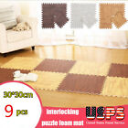 "9pcs 11.8""x11.8"" Interlocking EVA Foam Floor Play Mat Puzzle Tiles Gym Exercise"