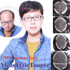 New 6inch Mens Human Hair Topper Hairpiece Toupee Top Replacement