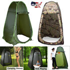 Multi-Funcation Pop up Shower Tent Camping Beach Toilet Privacy Changing Room US