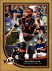 2018 Topps Big League Baseball Gold Parallel Singles #201-400 (Pick Your Cards)