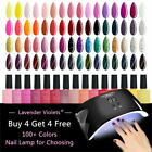 UV LED Nail Gel Polish Soak off Varnish Base Top Color Coat 8ml Nail Art Salon
