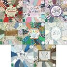 Dovecraft First Edition scrapbooking paper 8x8, Full Packs - FREE UK P&P