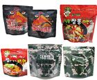 Внешний вид - Korean Rations Military Food Camping Survival Emergency Food Rice Bibimbab Ramen