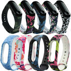 Silicone Bracelet Strap Wristband Wrist Band Replacement For Xiaomi Mi Band 3 image