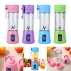 Внешний вид - 380ml USB Juicer Cup Handheld Fruit Smoothie Maker Blender Portable Rechargeable